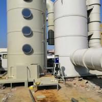 四川成都专业处理废气设备,各种废气处理成套设备,欢迎咨询