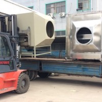 成都专业废气处理成套设备益宣环保科技有限公司