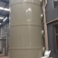四川废气净化,有机废气治理设备厂家,废气处理成套设备