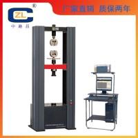 微机控制电子式万能试验机WDW-100M