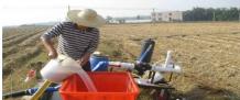 液体肥属于典型节能环保产品