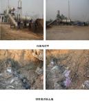 山西省环境科学研究院建成国内第一台修复有机类污染土壤的热解析设备