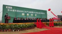 亿利生态修复湖北京山河治理项目顺利进行