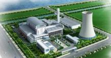 安徽定远县生活垃圾焚烧发电项目获环评批复