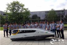 世界首辆太阳能家用车面世