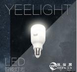 小米LED节能智能灯Yeelight2前瞻:与上飞利浦Hue有何区别?