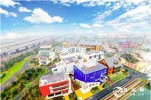 汉能参建江苏省绿色建筑博览园