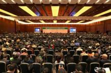 第12届绿色建筑大会2016年3月30日在北京召开