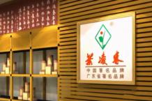 广州红格纸品发展有限公司介绍