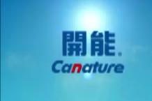 上海开能环保设备股份有限公司介绍