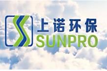 上诺环保公司介绍